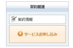 obtain domain order