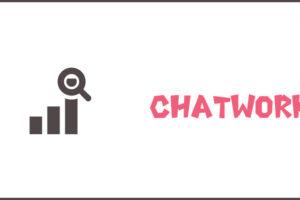 medium term management plan chatwork